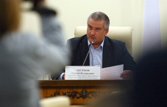 The Finance Minister of Crimea appointed first Deputy Minister