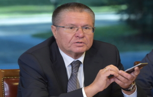 "Ulyukayev did not rule out privatisation in 2016 the share in ""Rosneft"""