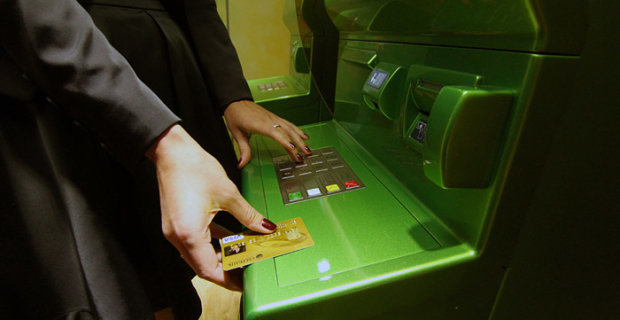 In the savings Bank there was another crash in service cards