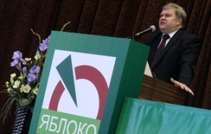 "At the election of the Chairman ""the Apple"" the second round came Slabunov and Shlosberg"