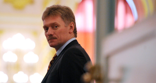 Peskov: Putin's decree, continues the line on reducing government officials