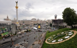 The IMF Executive Board was recognized as an official debt of Ukraine to Russia