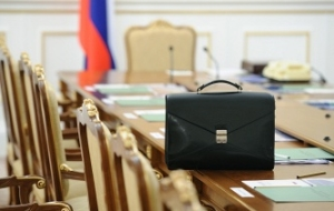 Medvedev: in 2016, the apparatus of the ministries, the governmental unit will reduce by 10%