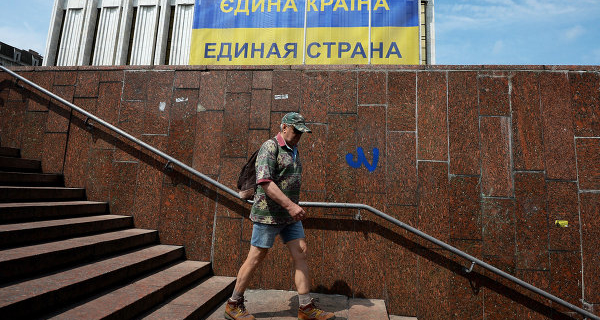 Kiev is waiting for a credit from the IMF, despite the position on the debt to the Russian Federation