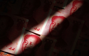 The annual fall of the yuan will be the strongest in 20 years