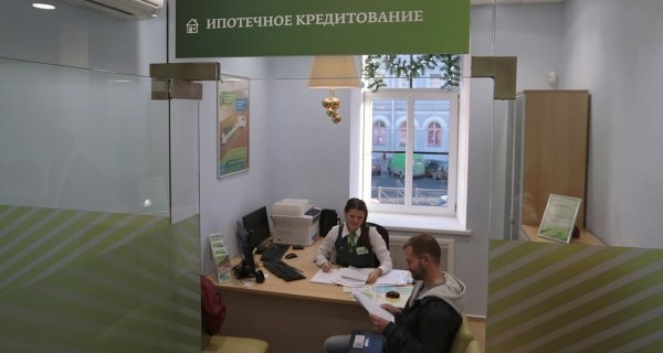 The Duma adopted the law aimed at stimulating mortgage transactions in the Russian Federation