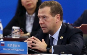 Medvedev and Li Keqiang will hold the 20th meeting of heads of governments of Russia and China