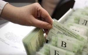 The Federation Council endorsed the abolition of the indexation of pensions for working pensioners