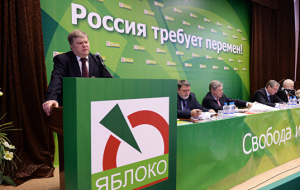 "Mitrokhin at the Congress ""the Apple"" has suggested to elect the Chairman for one year"