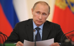 Putin signed the law on the suspension of FTA agreement with Ukraine
