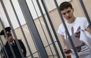 The Rostov regional court upheld the extension of the arrest Savchenko