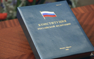 Matvienko: the Russian Constitution needs fundamental changes