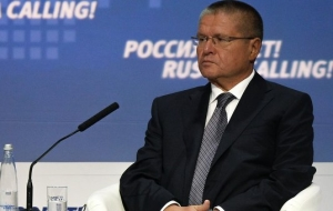 The speaker: the cancellation of free trade zone between Russia and Ukraine does not contradict the WTO norms