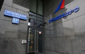 "The airline ""Transaero"" has submitted to Arbitration of Moscow the claim to the Finance Ministry to 215 million roubles"