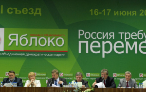 "Political scientists: the change of the head of the ""Yabloko"" will not affect the control of the party"