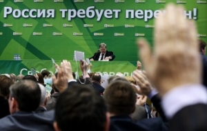 "Yavlinsky proposed to limit stay on a post of the Chairman ""the Apple"" to two terms"