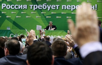 """Yavlinsky proposed to limit stay on a post of the Chairman """"the Apple"""" to two terms"""