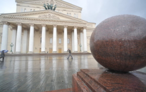 FAS recognized the Bolshoi violated the law on public procurement