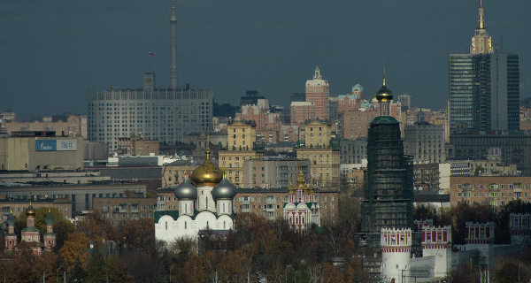Moody's raised the Outlook on the ratings of Moscow and St. Petersburg