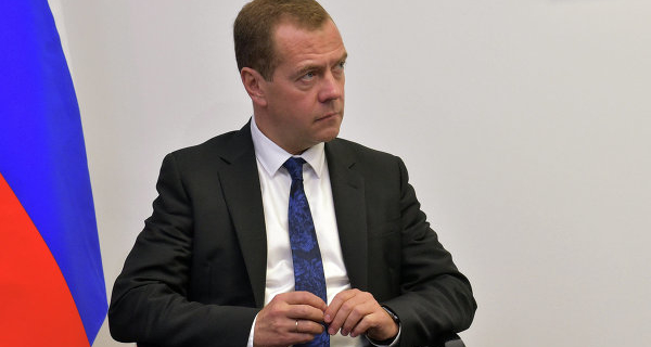 Medvedev called the total Internet economy of Russia