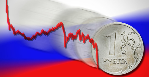 The Central Bank has said the decline in volatility of the ruble more than tripled since the beginning of the year