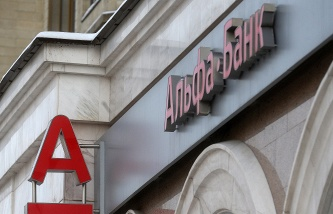 The court at the suit of Alfa-Bank to UVZ 7.3 bn and $33.9 million deferred to 2016