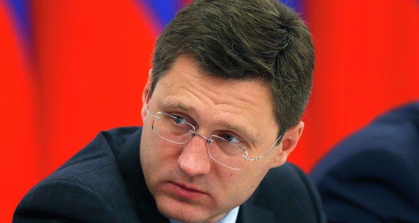 Novak described the timing of the decision of liberalization of the gas market of Russia