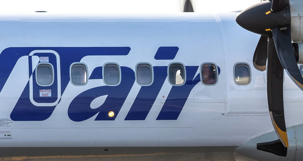 UTair 23 withdrew permission for international transportation