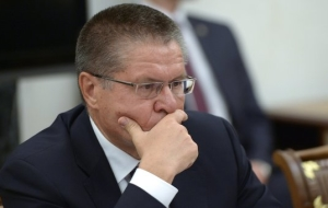 Ulyukayev confirms the need for stake sale to Rosneft