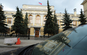 The Central Bank appointed a temporary administration in Russia for six months