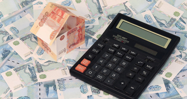 Outlook: the Bank Deposit market in Russia to 2016 will show growth