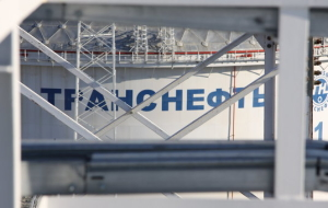 """""""Transneft"""" has increased the investment program to 2020 at 122 billion rubles"""