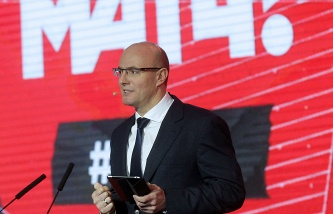 "The General Director ""NTV-Plus"" appointed Mikhail Demin"