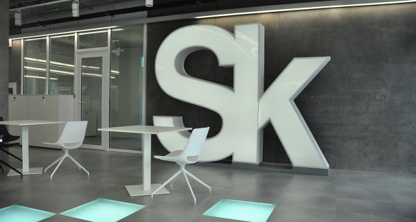 "Three companies from the Khabarovsk territory became residents of ""SKOLKOVO"""