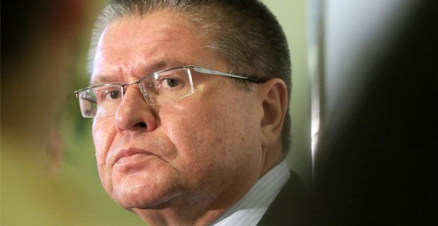 Ulyukaev called the main problem of the Russian economy