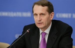"Naryshkin: the group ""genetic Russophobia"" in tapering PACE"