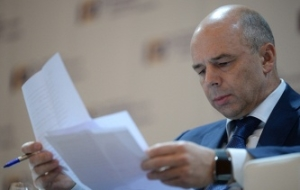 The Minister of Finance of Ukraine did not rule out the rejection of the return of the debt of Russia