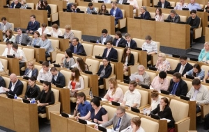 The state Duma has completed the autumn session of 2015