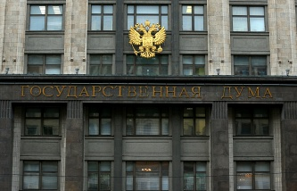 """Participation in the primaries of """"United Russia"""" will be possible in order of nomination"""