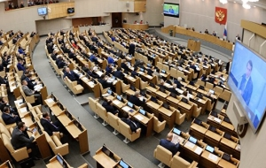 The state Duma adopted the law on the suspension of FTA agreement with Ukraine