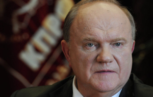Zyuganov calls on COE to speak against the ban of the Communist party of Ukraine