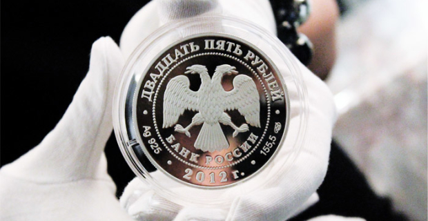 The Bank of Russia will replace on the coins the emblem on the coat of arms of the Russian Federation