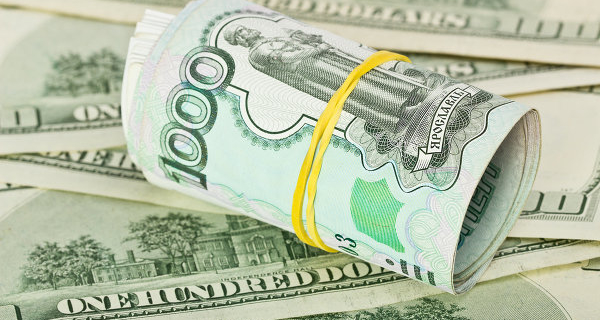 Weighted average dollar exchange rate fell by 1.42 ruble