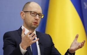 Yatsenyuk: Ukraine will not return the $3 billion of debt the Russian Federation without restructuring