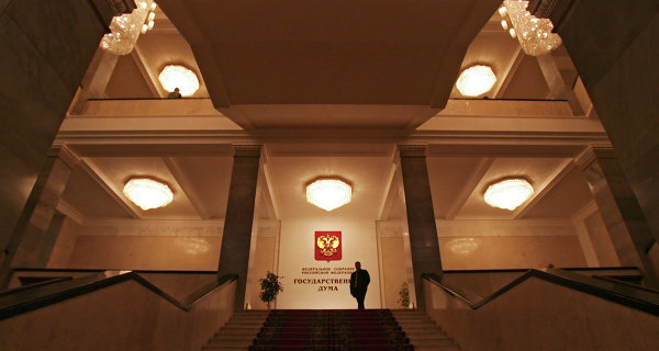The state Duma may pass the law on the Federal budget for 2016