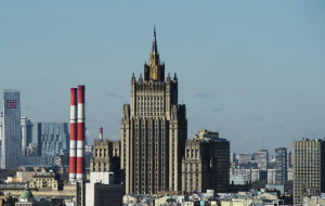 The foreign Ministry outlined Russia's priority for sustainable development