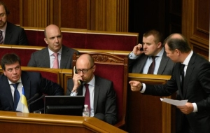 The Parliament of Ukraine adopted the state budget for 2016