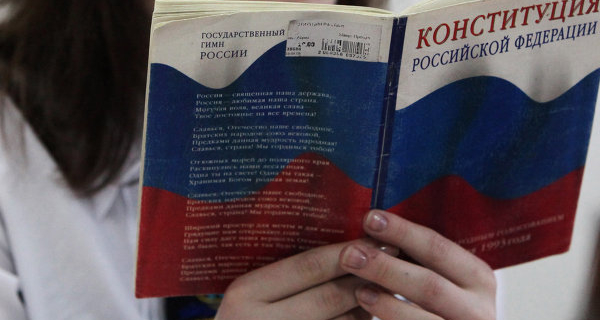 The state Duma rejected the draft, which allows to change article three chapters of the Constitution