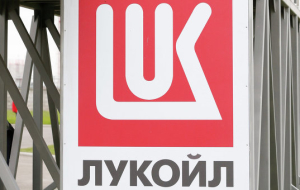 Media: in Lithuania and Latvia decided to sell these petrol stations LUKOIL