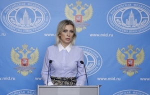 The Finance Ministry expects December 16, the IMF official confirmation of the status of Ukraine's debt to Russia